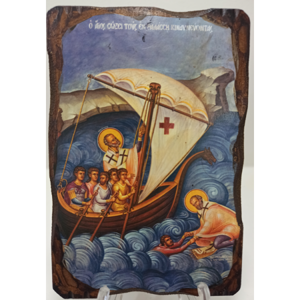 Saint Nicholas - Saving the people in sea
