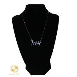 Necklace handmade with name Irini by silver