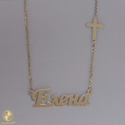 Gold necklace with name Elena