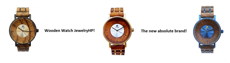 Ξύλινα ρολόγια JewelryHP