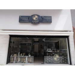 Visit our store!