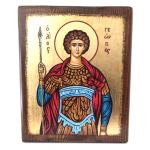 Saint George Hagiography