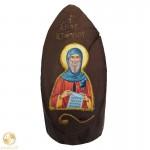Baptismal cone - Saint Anthony