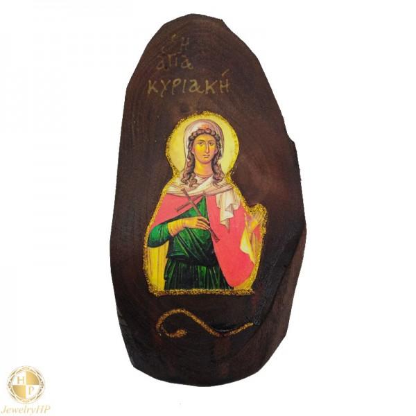 Baptismal cone - Saint Kyriaki