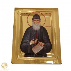 Father Paisios - Polished icon